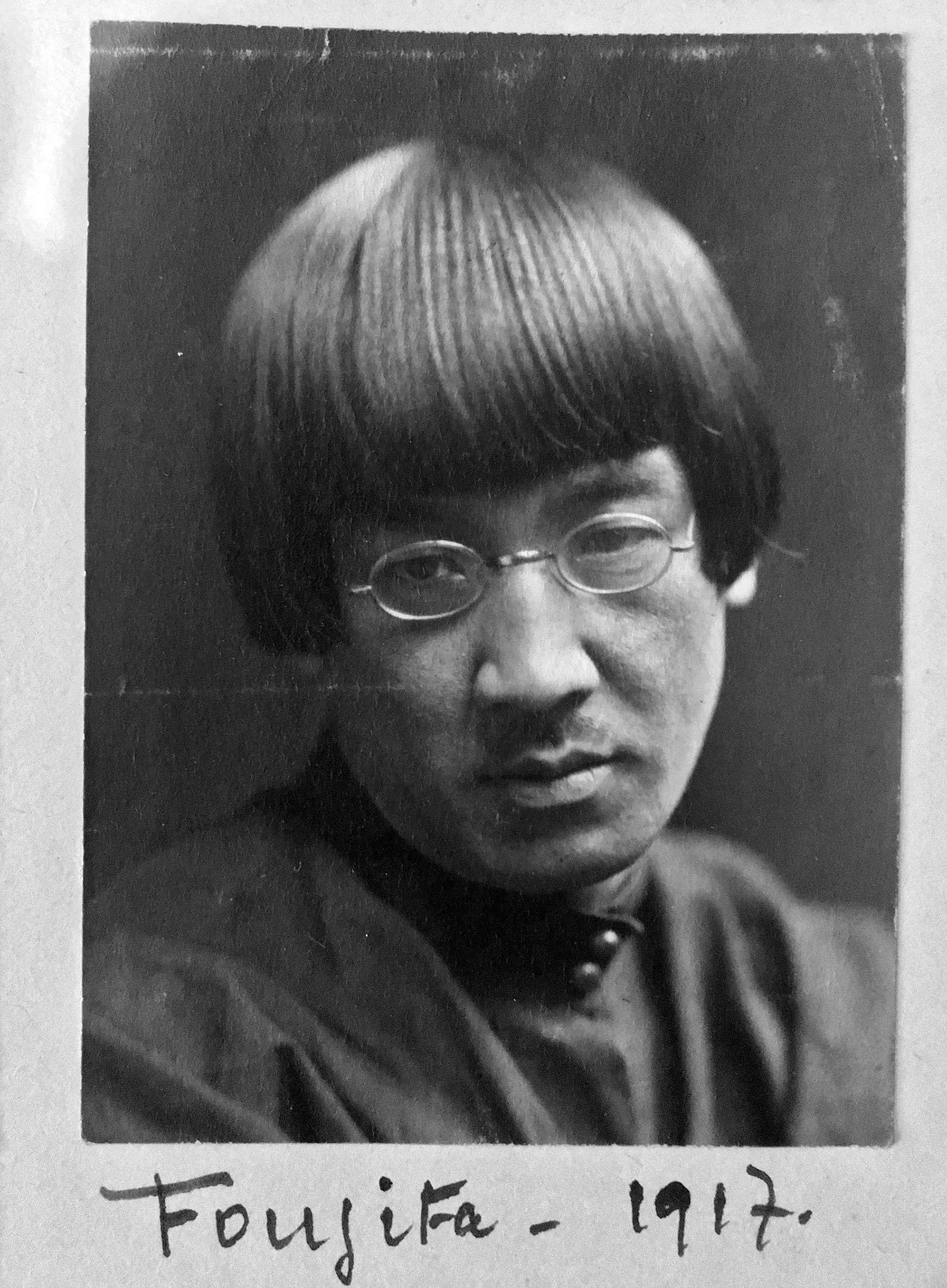 Portrait de Foujita, 1917