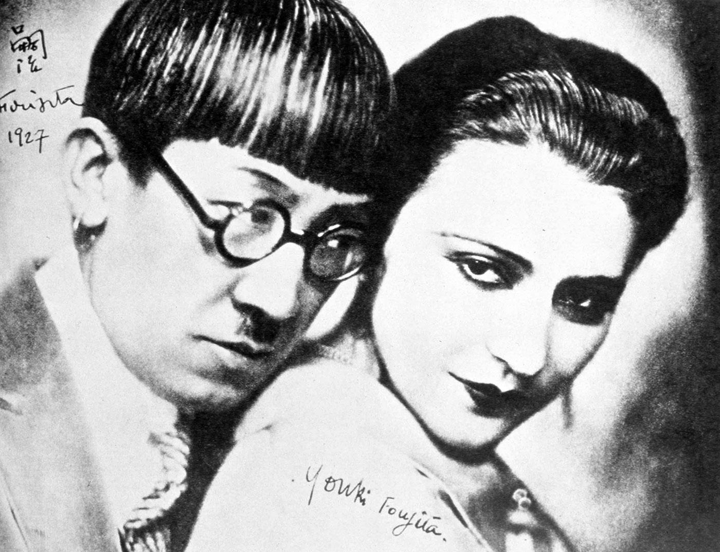 Foujita et Yuki, 1927