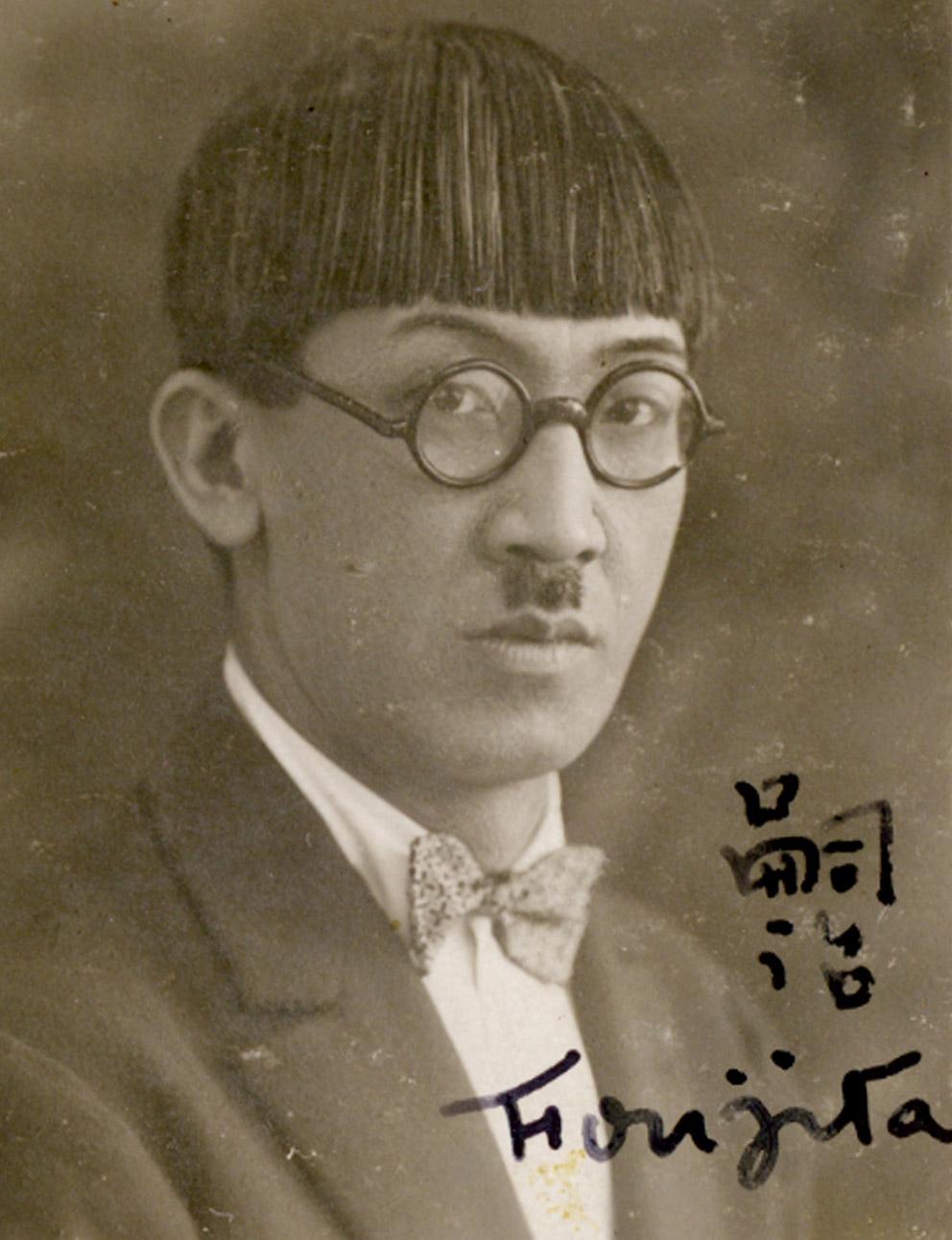 Portrait de Léonard Foujita, 1922